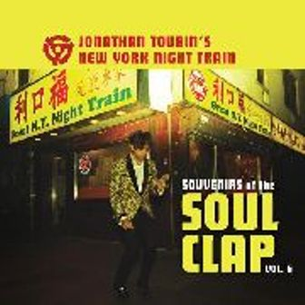 SOUVENIRS OF THE SOUL CLAP : Volume 5
